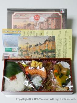 東京弁当の全中身