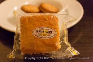 レモンケーキとビスケット