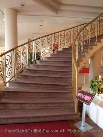 幸せの階段