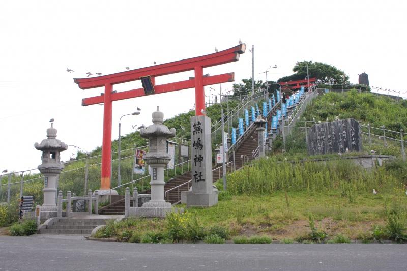 蕪嶋神社入口