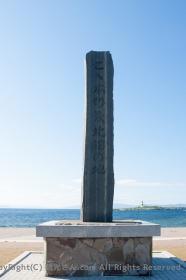 最北端の記念碑