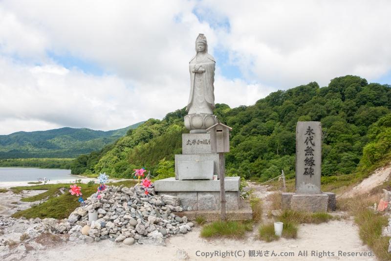 大平和観音像と永大無緑碑