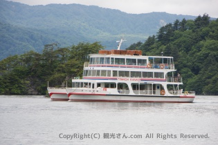 十和田湖遊覧船