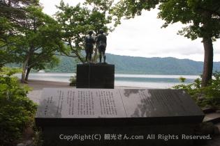 記念碑と乙女の像