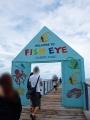 フィッシュアイマリンパーク 海中展望塔