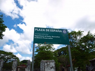 プラザ・デ・エスパーニャ