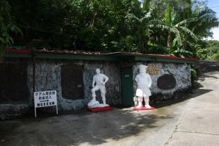 グアム歴史館