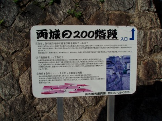 呉市観光振興課の看板