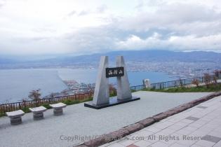 函館山のオブジェ