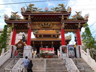 関帝廟(かんていびょう)