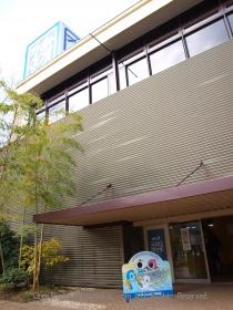 かまぼこ博物館の外観