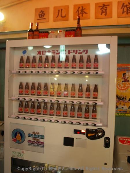 オロナミンC自販機