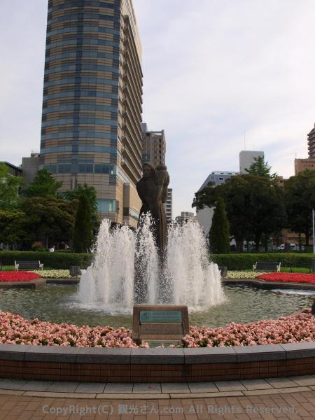 記念碑「水の守護神」