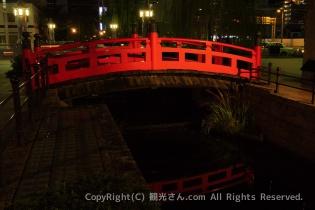 川に映りこむはりまや橋