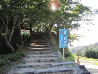 弁天山展望所へ
