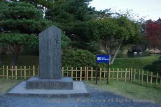 日本三景の記念碑と看板