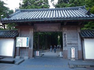 瑞巌寺(ずいがんじ)入口