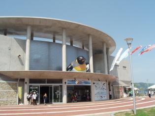 長崎ペンギン水族館の外観