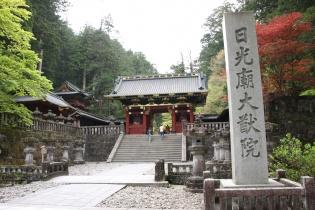 輪王寺大猷院廟入口