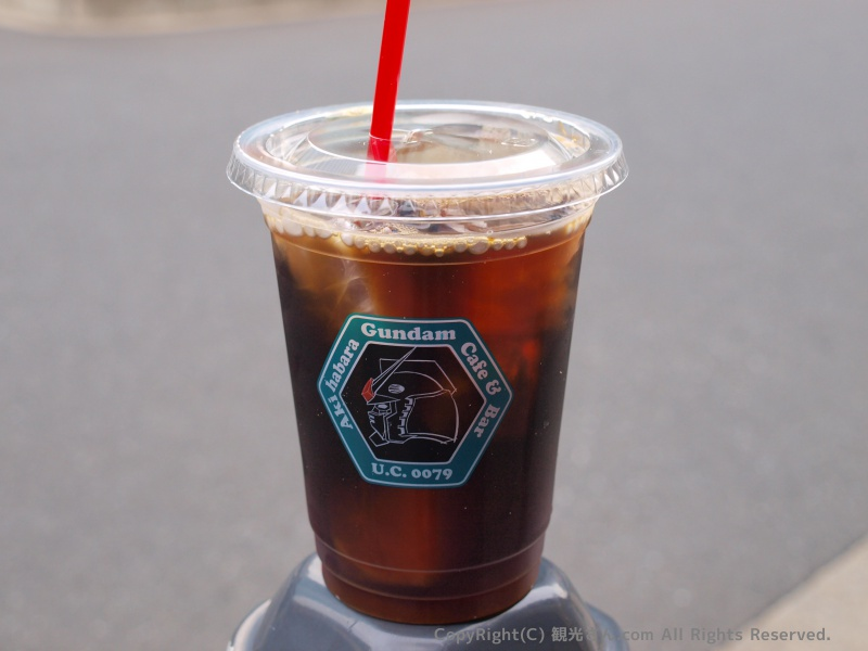 ジャブローアイスコーヒー