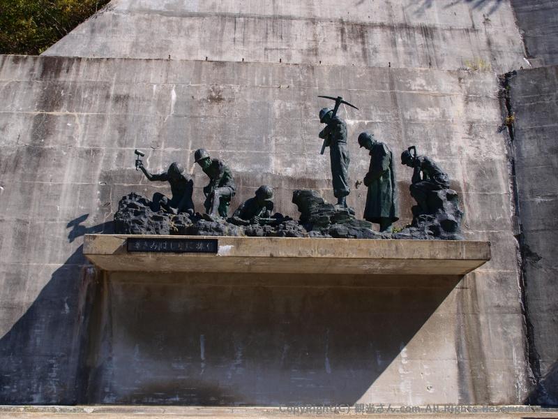 「尊きみはしらに捧ぐ」殉職者慰霊碑