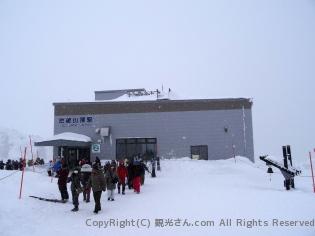 蔵王山頂駅